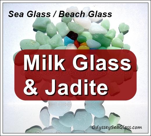 Graphic Milk Glass Jadite Beach Glass