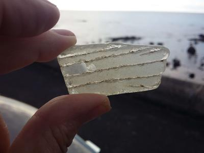 Linear Sea Glass Treasure - Sea Glass Photo Contest