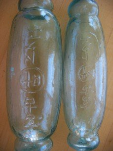 Glass Fishing Floats - Very rare Sidemarked Kanji Rollers.